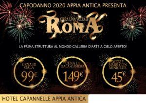 Capodanno Hotel Capannelle Appia Antica